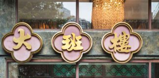 Das beste Restaurant Asiens: The Chairman in Hongkong